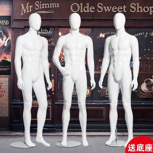 全身模特道具男高档男装店展示架橱窗人体服装店人台假人男模特架