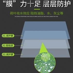 汽车后视镜防雨膜倒车镜防雾<span class=H>防眩光膜</span>通用倒后镜纳米防水高清贴膜