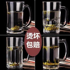 玻璃茶杯带把有<span class=H>手柄</span>泡茶<span class=H>啤酒杯</span>杯子加厚大号耐热玻璃茶楼专用茶杯