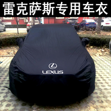 Lexus es200 special garment ct200h RX300 nx200t is250 sunscreen hood