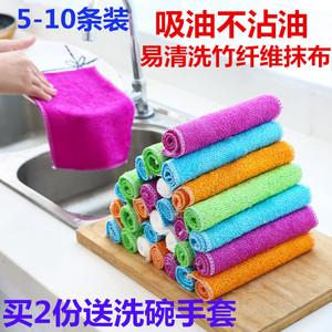 正品竹炭纤维洗碗布不沾油<span class=H>洗碗巾</span>吸水不掉毛双层加厚厨房<span class=H>抹布</span>包邮