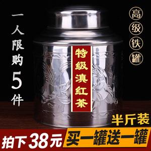【特级】云南滇<span class=H>红茶</span>特级蜜香祁门浓香型散装<span class=H>茶叶</span>250g