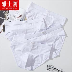 男士<span class=H>内裤</span>男三角裤纯棉质100%全棉夏天透气性感潮青年纯白色短裤头