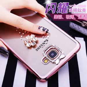 三星A9电镀手机壳SM-A9000保护套a9 a9000软硅胶水钻透明潮女<span class=H>背壳</span>