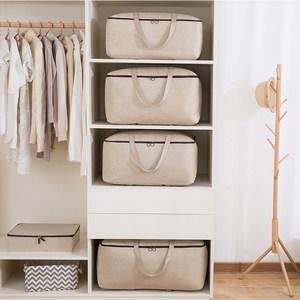 棉被行李<span class=H>收纳袋</span>整理袋收衣服打包袋装被子的袋子<span class=H>超大</span>防潮搬家神器
