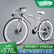 Speed-changing bicycle, male road, dead-flying bicycle, racing bicycle, bicycle racing bicycle, double solid tire, adult student, male and female, live-flying bicycle
