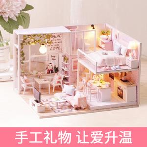 情人节生日礼物女生闺蜜diy小屋韩国创意手工制作特别实用小清新