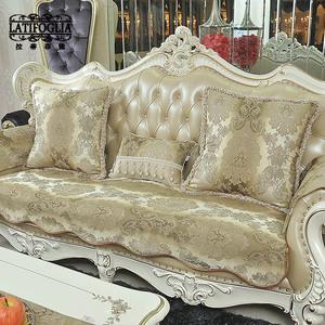领10元券购买欧式沙发垫高档奢华123组合沙发套布艺四季防滑沙发坐垫贵妃定做