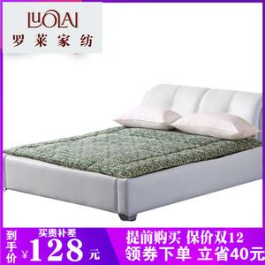 罗莱家纺多功能<span class=H>床垫</span>子 LY157可折叠1.8m床双人加厚榻榻米床褥垫