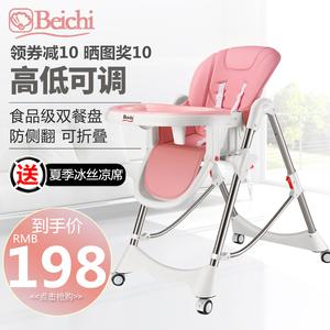 贝驰宝宝<span class=H>餐椅</span>儿童婴儿吃饭椅子多功能便携式可折叠宜家座椅餐桌椅