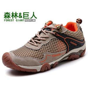 夏季透气运动户外网鞋户外登山鞋男鞋低帮防滑牛皮户外越野徒步鞋