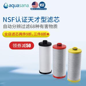 美国原装进口阿克萨纳aquasana<span class=H>净水器</span>更换滤芯3支一套装5300-R