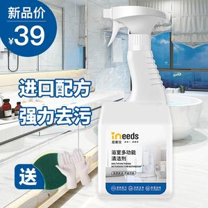 爱妮佳浴室多功能清洁剂+手套