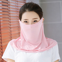 YK sunscreen, neck shade, sun shade, ultraviolet protection riding mask, light, light and cool sunscreen ice-silk mask F0160374