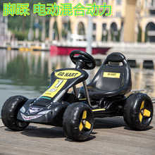 Children's electric four wheel kart can sit baby toy car, child pedal bike dual-purpose bike beach motorcycle.