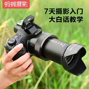 【蚂蚁摄影】Sony/索尼 DSC-HX400高清长焦<span class=H>数码</span><span class=H>相机</span>高清 单反外观