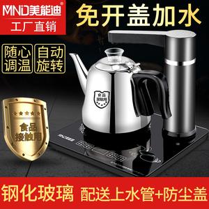 美能迪WA-109 自动上水电热烧水壶家用不锈钢煮水壶<span class=H>电水壶</span>茶具