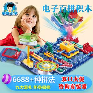 <span class=H>电子</span>积木 儿童创意电路板组装<span class=H>玩具</span>物理趣味实验拼装6688<span class=H>电子</span>百拼