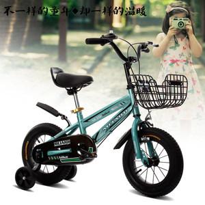 新款儿童<span class=H>自行车</span>20-18-16-14-12寸男女孩宝脚踏单车3-68岁玩具童车
