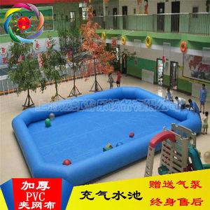 充气水池大型水上乐园户外钓鱼池室外成人<span class=H>游泳池</span>儿童手摇船滚筒球