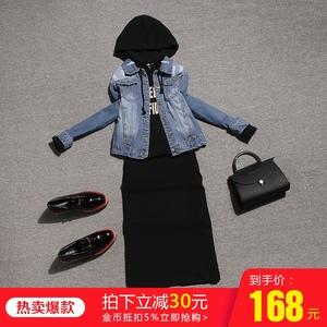 2018秋装新款<span class=H>时尚</span>女装牛仔外套卫衣裙子连衣裙两件套时髦套装欧货