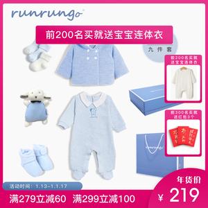 Runrungo新生儿礼盒婴儿<span class=H>用品</span>0-3个月新生婴儿礼盒套装衣服满月礼