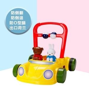 米菲兔婴儿宝宝学步车手推车多功能防侧翻可调速助步车<span class=H>玩具</span>学走路