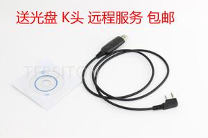 K头正品  通用对讲机<span class=H>写频线</span> USB接口调频线  数据线对讲机<span class=H>写频线</span>