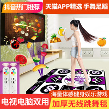 Kangli Wireless Dancing Blanket Single Home Computer Hand-dancing, Feeling, Running and Light-emitting Dancing Machine with TV Interface