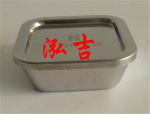 304不锈钢小<span class=H>盒子</span>正方形取样盒留置盒样品盒食物盒长方形<span class=H>储物</span>盒