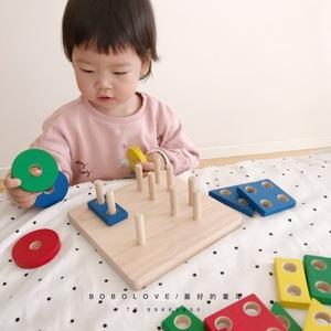 现货 自留plantoys 宝宝益智玩具 木制几何分类拼图积木 蒙氏早教
