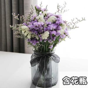 云南<span class=H>干花</span>花束客厅家居摆设北欧简约风格勿忘我满天星含花瓶真花