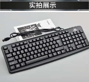联想华硕戴尔苹果笔记本电脑外接<span class=H>键盘</span> 防水超薄打字台式有线健盘