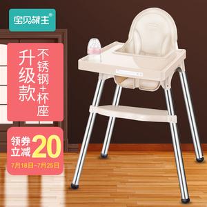 宝宝<span class=H>餐椅</span>儿童便携式吃饭座椅婴儿多功能饭桌凳小孩学坐<span class=H>餐椅</span>子餐桌