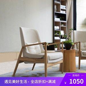 北欧简约单人<span class=H>沙发椅</span>创意设计师椅小户型客厅<span class=H>沙发椅</span>书房休闲布艺椅