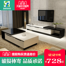 Modern Simple Tea Table TV Cabinet Combination Telescopic Toughened Glass Living Room Furniture Creative Large Huxing Kung Fu Tea Table