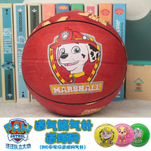 Wang Wang Team Lida Gong Children's Little Ball Kindergarten Racket Baby Baby Rubber Basketball Toys Free of Domestic Freight
