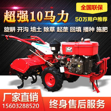 Four-drive Micro-tiller New Multifunctional Diesel Self-propelled Steering Rotary Tiller Ditcher Small Gasoline Cropland Engine