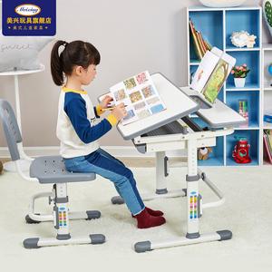 美兴儿童<span class=H>书桌</span>学生可升降学习桌儿童写字桌台小学生课桌椅组合套装
