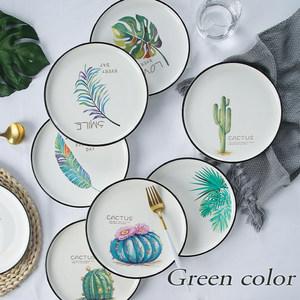 个性浮雕盘子陶瓷菜盘创意牛排盘子家用<span class=H>饺子盘</span>圆形西餐盘日式餐具
