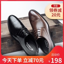 Playboy Block Leather Shoes Men's Summer Air-permeable Hollow-out British Fashion Business Leisure Leather Men's Shoes