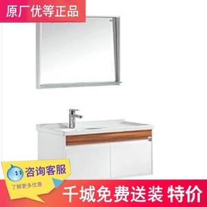 东鹏洁具  正品  <span class=H>浴室柜</span> 洗脸盆 雅格仕 50882 JG0050882WQ