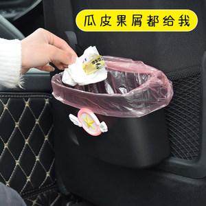 创意可爱挂式车载<span class=H>垃圾桶</span><span class=H>汽车</span>用品女车内用多功能收纳置物箱垃圾袋