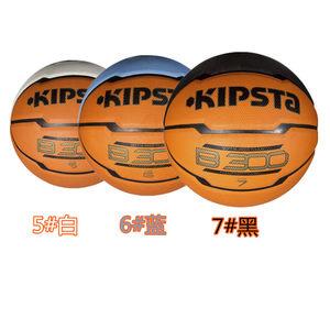 迪卡侬 室内篮球 成人青少年学生5\6\7号耐磨训练橡胶篮球