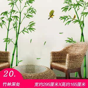 餐厅<span class=H>墙面</span>装饰房间的小饰品贴纸客厅中国字画墙纸墙画山水画画自粘