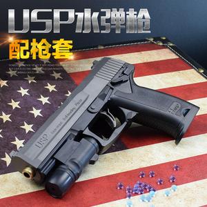 手动USP水弹<span class=H>枪</span><span class=H>电动</span>连发可发射水晶弹仿真手抢成人男孩子<span class=H>玩具</span><span class=H>枪</span>bb