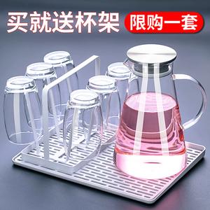 玻璃杯子家用套装耐热透明茶杯牛奶杯早餐杯果汁杯客厅喝水杯6只