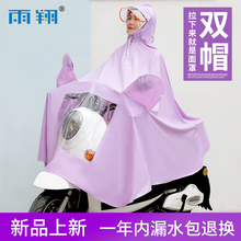 Electric bicycle raincoat single-pair to increase the thickness of men's and women's motorcycles raincoat battery bicycle adult riding waterproof