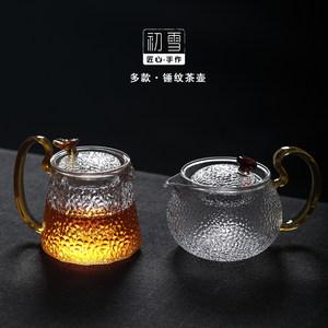 <span class=H>日式</span>耐热玻璃茶壶锤纹大小号沏茶<span class=H>过滤</span>冲<span class=H>茶器</span>家用红茶泡茶套装茶具