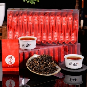 野生桂圆果香金骏眉红茶500克
